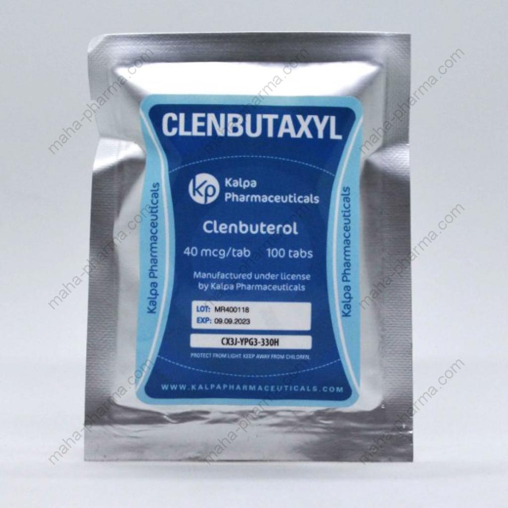Clenbutaxyl (Kalpa Pharmaceuticals) for Sale